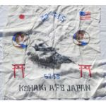1950's US Air Force 39th Fighter Interceptor Squadron Hand Painted Silk Flag