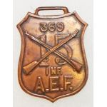 WWI 15th Regiment 369th Infantry AEF Watch Fob