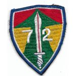 Vietnam Era Cambodian Army 72nd Brigade 7th Division Patch