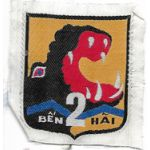 ARVN / South Vietnamese Army 2nd Infantry Regiment Patch