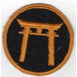 Ryukus Command Patch