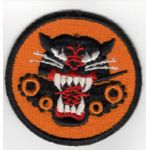 WWII Four Wheel Tank Destroyer Patch