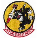 1950's-1960's US Air Force 319th Fighter Interceptor Squadron Patch
