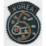 Late-40's - 50's 5th Air Force Korea Bullion Patch