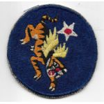 WWII - Occupation 14th Air Force Reversed Direction Theatre Made Patch