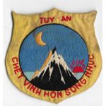 Vietnam Tuy-An PRU / Provisional Recon Unit Patch