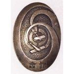 Japanese 1934 Air Defense Manuevers Badge