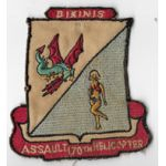 Vietnam Martha Raye's 170th Assault Helicopter BIKINIS Pocket Patch