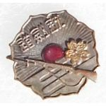 Pre-WWII Japanese Army Close Combat Tournament Badge