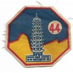 Vietnam Martha Raye's ARVN 44th Special Zone Patch