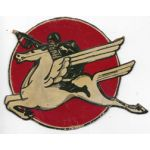 WWII AAF 60th Troop Carrier Squadron Patch