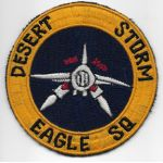 Eagle Squadron Desert Storm Patch
