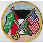 Operation Desert Storm Allied Flags Cruise Patch