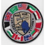 Operation Desert Storm Allied Nations Flags  Tour Patch