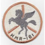 1950's US Marine Corps HMR-161 Japanese Made Bullion Squadron Patch