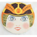 1930's-40's New Old Stock Japanese Eye Drops Medicine Advertising Samurai Mask .