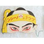 1930's-40's New Old Stock Japanese Noshin Headache Medicine Advertising Samurai Mask