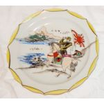 Meiji Period Japanese Army 18th Group Colonel Sato China Bay Victory Patriotic Plate