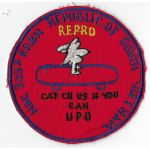 Vietnam Headquarters & Headquarters Company 303rd Radio Research Battalion Pocket Patch