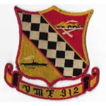1950's-60's US Marine Corps VMF-312 Squadron Patch