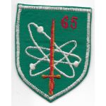 South Vietnamese Army 65th Signal Battalion Patch