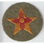 WWII 56th Cavalry Brigade Patch
