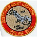 Operation Desert Storm Kuwait Liberation Iraq Pac 90-91 Philippine Made Patch