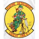 US Marine Detachment ChiChi Jima Back Patch