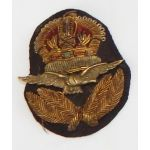 WWII RAF / Royal Air Force Officers Cap Badge With Metal Eagle