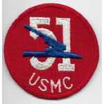 WWII US Marine Corps 51st Defense Battalion Patch