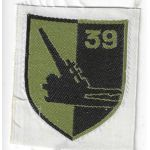 ARVN / South Vietnamese Army 39th Artillery Battalion Patch