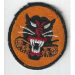 """WWII 8 Wheel Tank Destroyer """"No Bolts In Mouth"""" Variant Patch"""