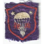 WWII OSS / Chinese Commando Theatre Made Patch