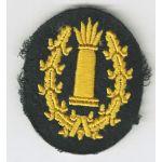 WWII German Army Artillery Gunners Profeciency Sleeve Badge