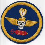 WWII AAF 1st Composite Squadron Patch