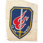 ARVN / South Vietnamese Army Thu Duc Infantry School Patch
