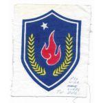 ARVN / South Vietnamese Army Psychlogical Warfare Tu Duc Patch