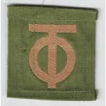 WWI 90th Division Liberty Loan Patch