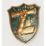 WWII 738th Military Police Battalion Theatre Made DI
