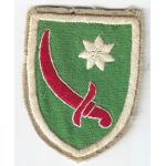 WWII Persian Gulf Command Theatre Made Patch