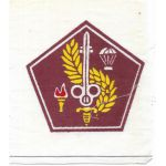 ARVN / South Vietnamese Army Airborne Quartermaster Directorate Patch