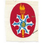 ARVN / South Vietnamese Army Commissary School Patch