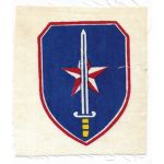 ARVN / South Vietnamese Army Training Centre Patch