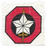 ARVN / South Vietnamese Army Capital Special Zone SAIGON Patch