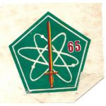 ARVN / South Vietnamese Army 65th Signal Directorate Patch