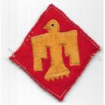 Late 1940's - 50's 45th Division Japanese Made Patch