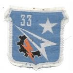 ARVN / South Vietnamese Air Force 33rd Tactical Wing Patch