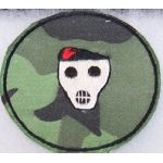 Vietnam Liaison Department / Special Commando Unit PatchLiaison Department Variant Pocket Patch