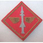 50's-60's 40th Artillery Brigade Bullion Patch.