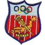 Armed Forces Radio Far East Network Tokyo 1964 Olympics Commentator Pocket Patch Vietnam